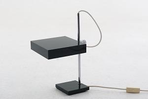 Dell lamper frederiksberg